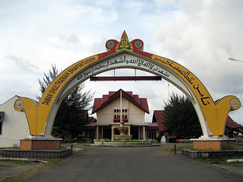 1 Taman Ratu Safiatuddin turisindo Heikaku